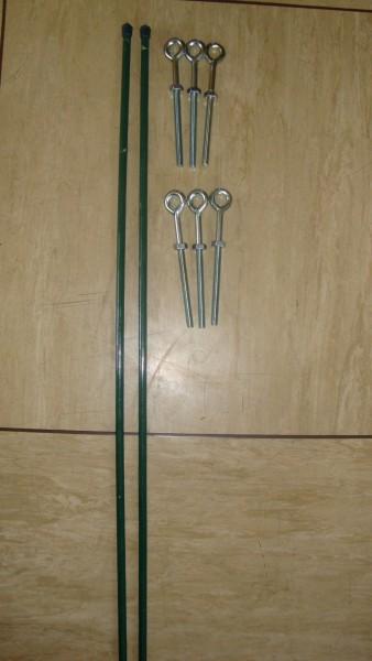 Gitteranschluß grün für Gitterhöhe 1,25 m